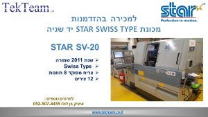 star sv20 snd.hand