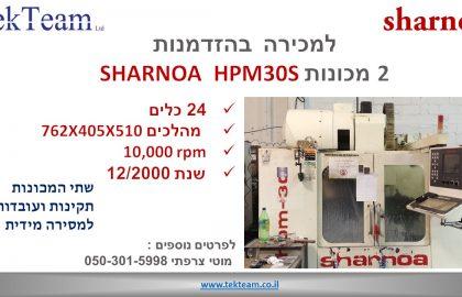 מכונת SHARNOA HPM30S
